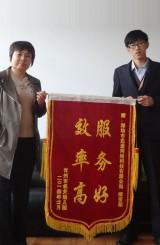 青州市机关幼儿园