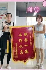 临朐县恒信金属制品有限公司