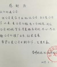 青州明瑞物流有限公司